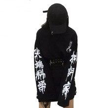 Yan Qing Huan Autumn New Gothic Wind Funny Harajuku Letter Printing Womens Hoodies Loose Long-sleeved Tops Sweatshirt
