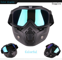 Motocross goggles Dust protection masks Tactical Windproof dustproof riding Outdoor sports equipment supplies