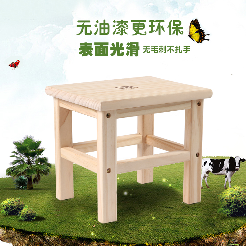Wood wooden stool children learn fashion shoes chair stool household special offer solid wood