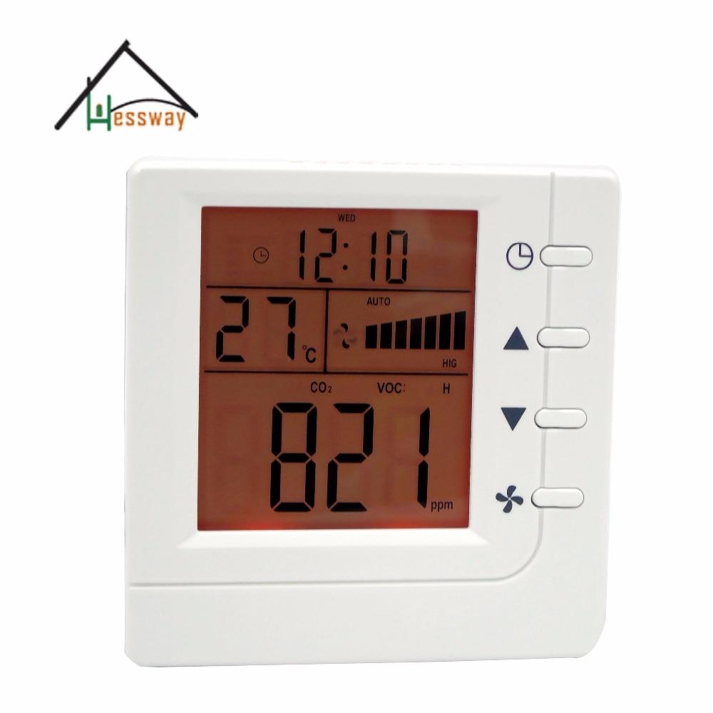 все цены на  Intelligent discolor controller Air Controller VOC CO2 switch Relay fan Ventilator control with RS485  онлайн