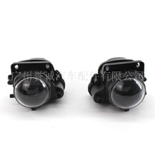Automobile front fog lamp For 98-02 year Audi A6 C5 bar