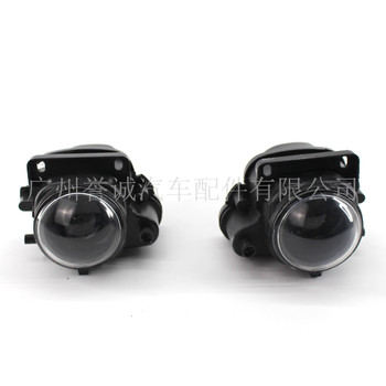 Automobile front fog lamp For 98-02 year Audi A6 C5 fog lamp front bar lamp