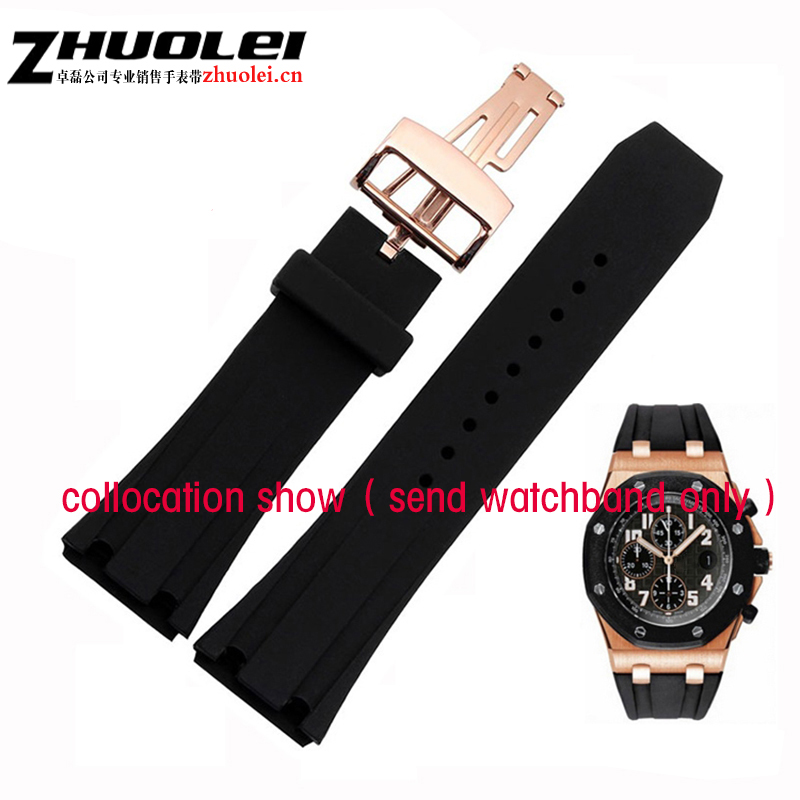 26mm High Quality silicone Rubber Watch Band Strap+deployment Clasp FIT (For) AP watchband Men's bracelet with deploy buckle стоимость