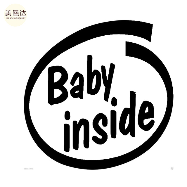 Funny baby inside warning letter arts reflective waterproof car stickers for bumper auto door laptop humour