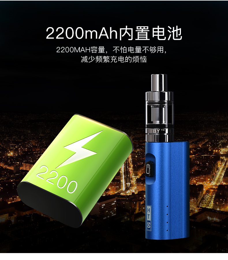 Original-HT-50-electronic-cigarette-mods-kit-2200mah-50w-e-cigarette-box-mod-510-thread-2 (3)