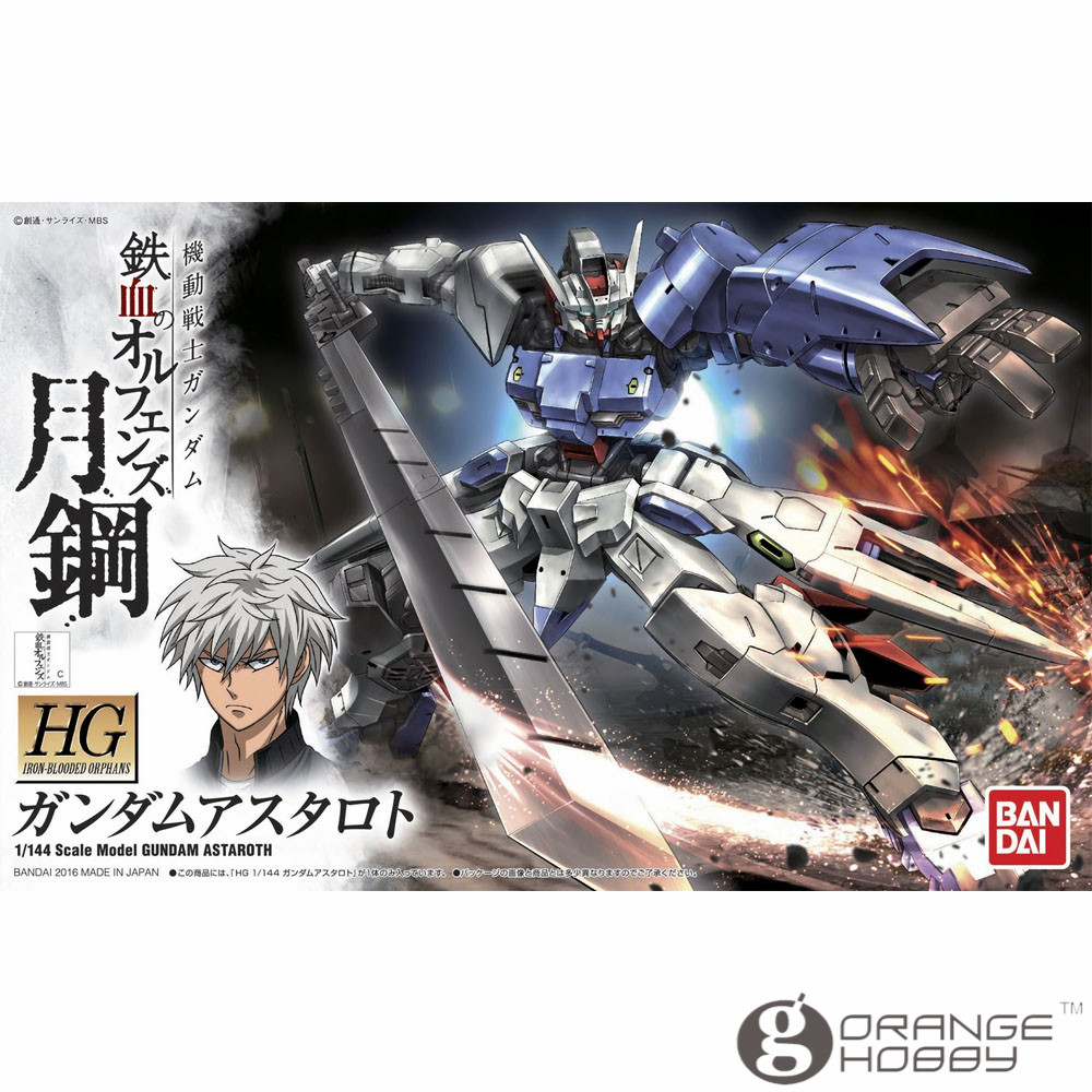 OHS Bandai HG Iron-Blooded Orphans 019 1/144 Gundam Astaroth Mobile Suit Assembly Model Kits oh