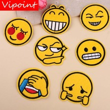 VIPOINT embroidery smile face patches lovely expression badges applique for clothing YX-292