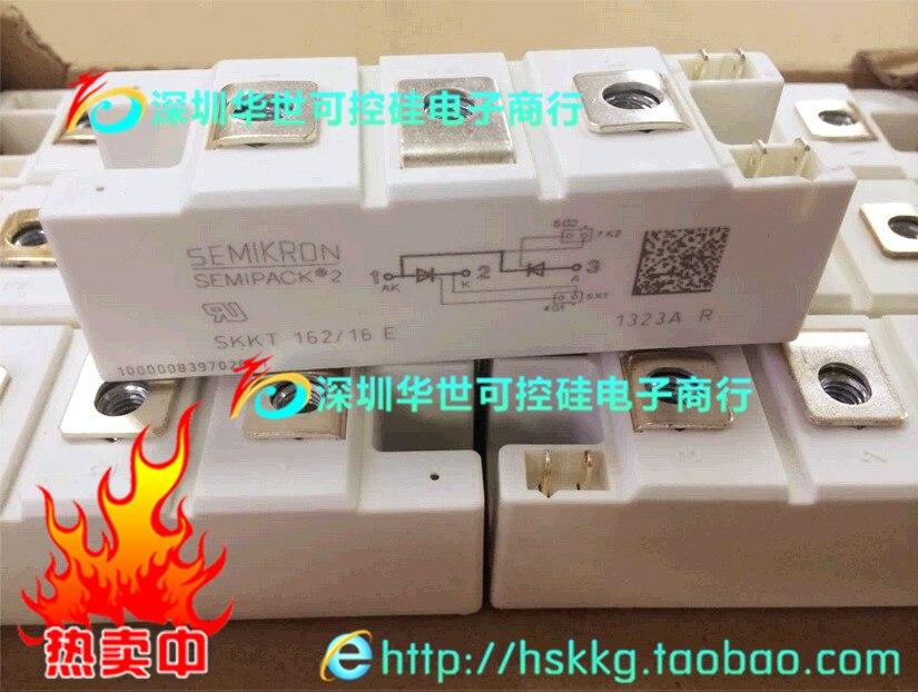 Original SKKT132 16E SKKT162 16E SKKT172 16E SCR module--HSKK