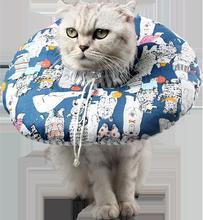 Pet Cat Elizabeth Circle Protective Pet Collar for Neck Pet Wound Healing Collar Healthy sterilization Shield