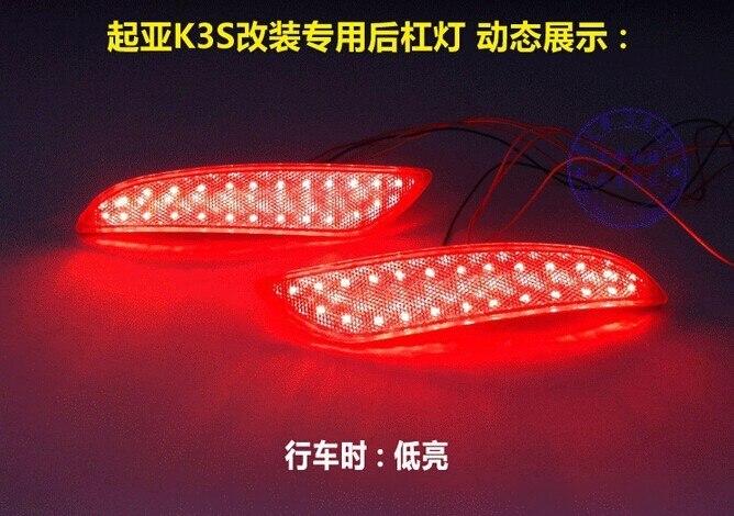 eOsuns ночь светодиодные ходовые огни + стоп-сигнал + поворотник, задний бампер свет для Киа К3 с K3S, беспроводной переключатель