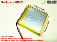 3 7V 5200mAh 104559 Lithium Polymer Li Po Li Ion Rechargeable Battery Cells For Mp3 MP4