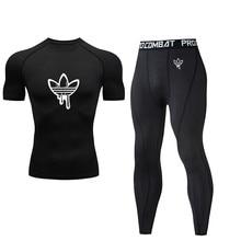new compression sportswear fitness tight sportswear running clothes T-shirt leggings men's sportswear Gym sports suit