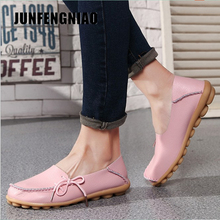 JUNFENGNIAO Genuine Leather Women Mother Shoes Girls Lace-Up Fashion Casual Shoes Comfortable Breathable Women Flats LLX-911