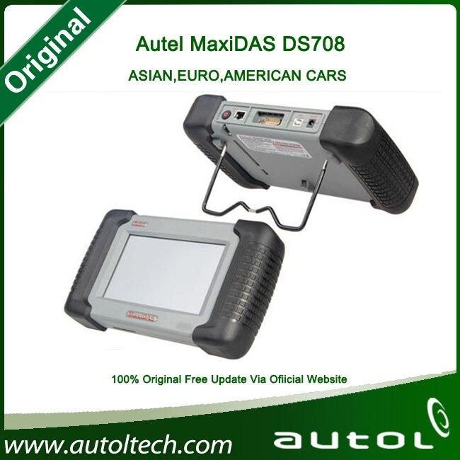 Autel Maxidas Ds708 Update Crack. ataku share compare directo Posts mobile