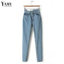 Винтажные женские джинсы с высокой талией, Женские Черные Узкие повседневные джинсы, светильник, синие джинсы, джинсы для женщин в стиле бойфренд