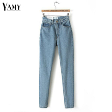 Vintage Ladies High Waist Jeans Woman Black Pencil Casual De