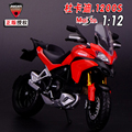 1:12 Alloy motorcycle model , high simulation metal casting motorcycle toys,Ducati multistrada 1200S, free shipping