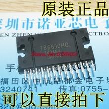 1pcs/lot TB6600 TB6600HG TB6600H ZIP25 In Stock