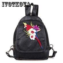 Ivotkova Rotro рюкзак попугай Дамские туфли из PU искусственной кожи Сумка Для женщин сумки небольшой Для женщин рюкзак Mochila Feminina Школьные сумки для подростков
