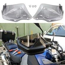 Bmw R1250GS/adv lc R1200GS lc F850GS F800GS冒険S1000XR F750GS advハンドシールドガードプロテクターフロントガラス