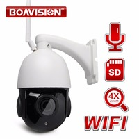 Wireless PTZ Speed Dome 1080P IP Camera WIFI Outdoor 4X Zoom CCTV Security Video Network Camera