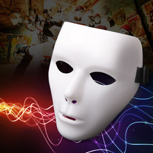 White Night Lights Mask for Home Bar Nightclub Party Props Supplies Halloween Cool PVC Kamen Rider Ghost Dance Hip Hop Mask цена в Москве и Питере