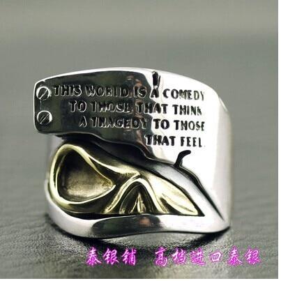 Silver copper mashups skull ring 925 silver STARLINGEAR ring