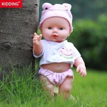30cm Newborn Baby Doll Soft Stuffed Simulation Doll Toys for Children Educational Life like Babies Dolls Birthday Gift 25cm rabbit plush stuffed baby doll simulated babies sleeping dolls children toys birthday gift for babies 5 colors doll reborn