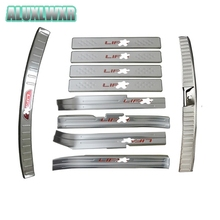 Car-styling Stainless Steel Door Sills Scuff Plate fit for lifan marveii myway 2016 2017 2018 car Accessories 4PCS 10pcs 8pcs car stainless steel door sills scuff plate fit for 2017 hyundai solaris hatchback sedan dual tone door sills