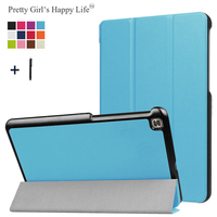 For LG G Pad 4 8 0 Inch Case Flip Cover For LG G Pad IV