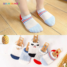 SLKMSWMDJ 2019 spring summer baby mesh cotton cartoon children socks breathable boy and girl socks suitable for 3-12 years old slkmswmdj spring and summer new children s socks breathable mesh cotton cartoon boys girls baby newborn socks for 0 5 years old