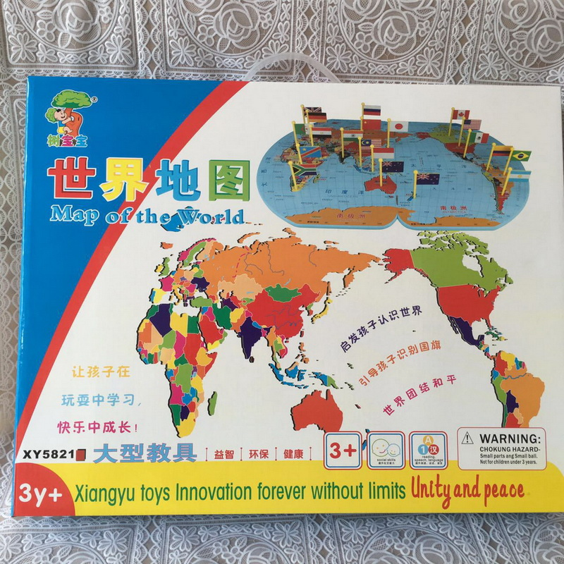 1 set baby toys 3d puzzles wooden toys world map flags puzzles 1 set baby toys 3d puzzles wooden toys world map flags puzzles tangram child educational gift in puzzles from toys hobbies on aliexpress alibaba gumiabroncs Images