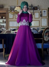 Purple Muslim Prom Dresses Long Sleeve 2017 Hijab Islamic Dubai Abaya Kaftan Beaded High Neck A-Line long-party-dress