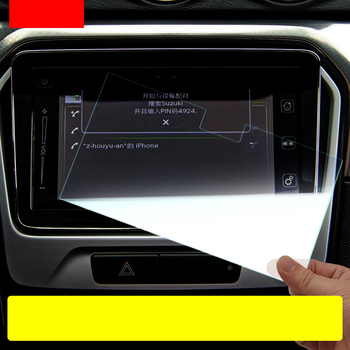 lsrtw2017 car Navigation screen Tempered film for suzuki vitara S-CROSS sx4 swift image