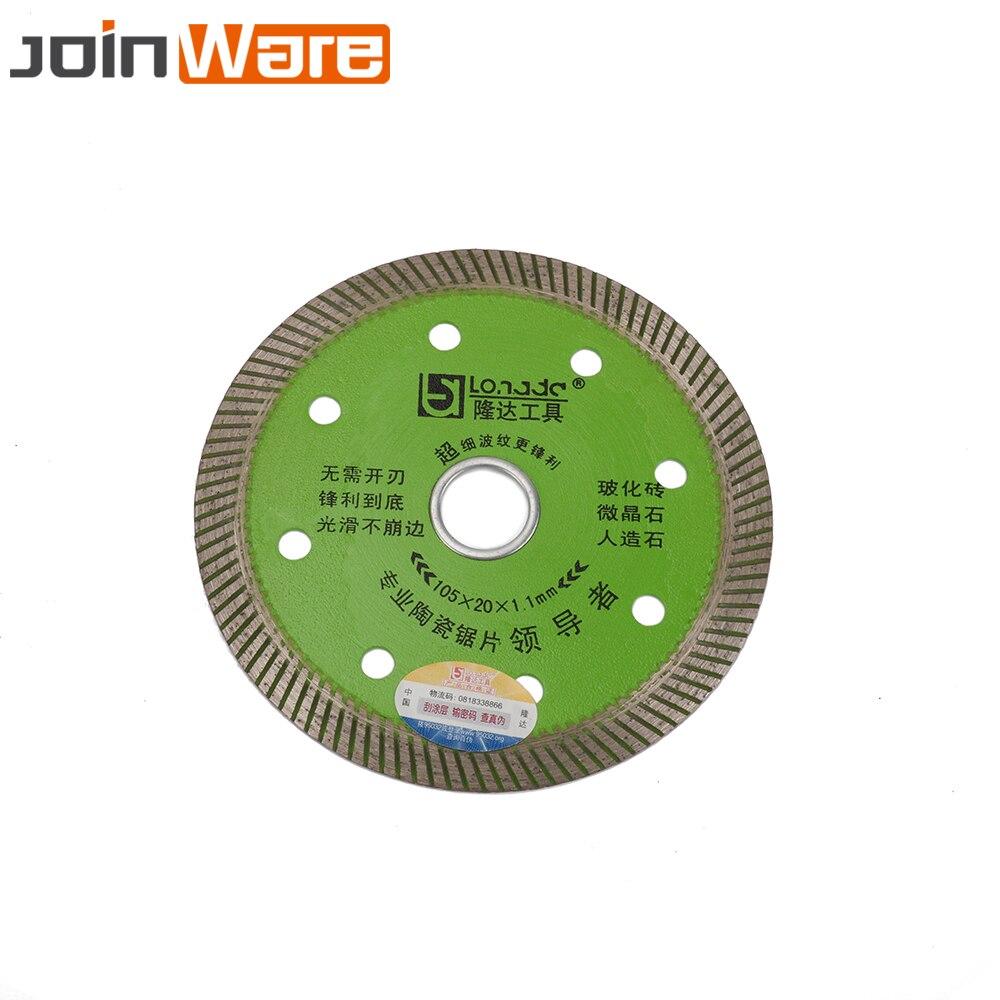 105mm Ultrathin Diamond Saw Blade Cutting Disc Wheel For Glass Tiles Stone Ceramics 105x1.1x20mm 4 Inch New