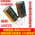 10pcs high quality 100V470UF  High frequency and low resistance  NEW   Electrolytic capacitor 470UF 100V