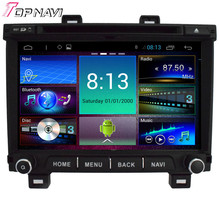 "Topnavi 8"" Quad Core Android 4.4 Car DVD Multimedia Player for Hyundai IX25 Autoradio GPS Navigation Audio Stereo Bluetooth"