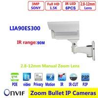 2016 3Mp 줌 2.8-12 미리메터 렌즈 큰 크기 ip 카메라 방수 poe IR 90 메터 긴 범위 총알 카메라