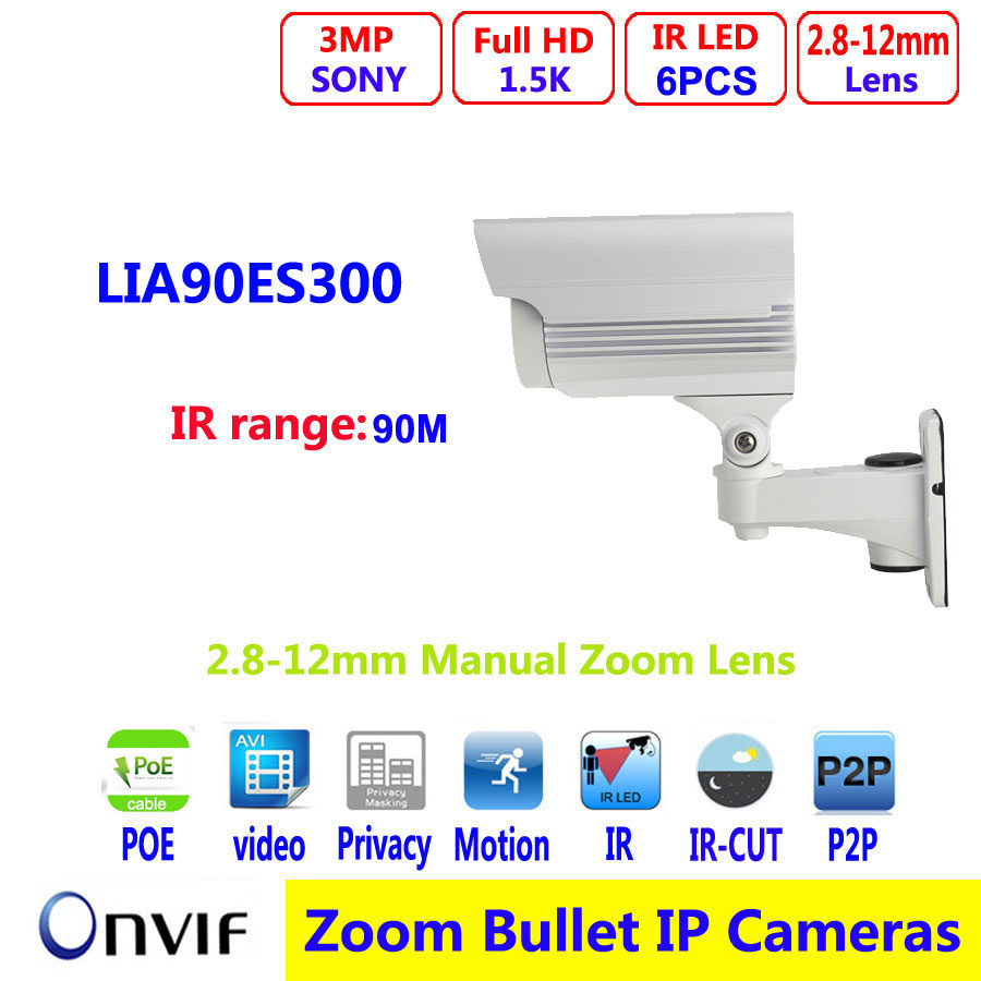 2016 3Mp Zoom 2.8-12mm lens Big size ip camera water-proof poe IR 90M long range bullet camera multi-language bullet camera tube camera headset holder with varied size in diameter