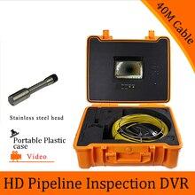 40メートルケーブルパイプライン下水道検査カメラdvr機能内視鏡cmosレンズ防水ナイトバージョンcctvシステム (1セット)