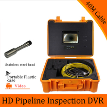 (1 set) 40M Cable Pipeline Sewer Inspection Camera With DVR Function Endoscope CMOS Lens Waterproof night version  CCTV system