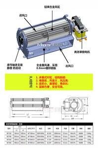 Image 5 - Cross Flow Fan 220V Cross Flow Fan Axial Fan Cross