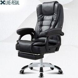 El nuevo muebles de oficina giratorio jefe juego silla