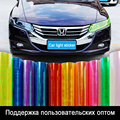 Car styling 13 Colors 30x180cm Car Light Headlight Taillight  protect Film Sticker Lamp Stickers Brake Light Car Accessories BJ