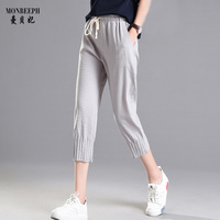 2017 Women Trousers Comfortable Silk Cotton Linen Gray Black Quick Drying Fitness Pants Students Casual Elastic