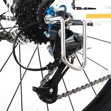 ROCKBROS Aluminum Alloy Bicycle Rear Derailleur Protector