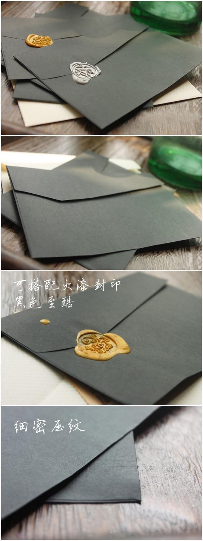 1pcs black pearl envelopes personalized commercial envelope