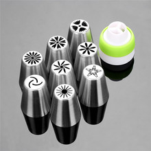 8pc Russian Tulip Flower Icing Piping Nozzles Cake Decoration Tips Baking Tools Tri-color coupler