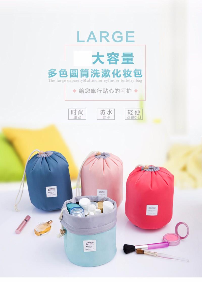 Maras Dream Barrel Shaped Travel Cosmetic Bag Nylon High Capacity Drawstring Elegant Drum Wash Bags Makeup Organizer Storage Bag 9
