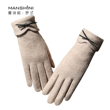 Autumn And Winter add velvet thick warm cashmere gloves telefingers blends touch screen women winter 0813